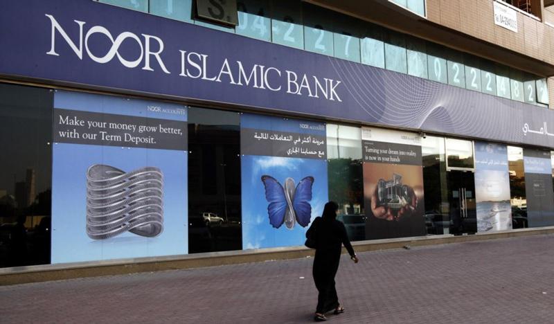 Исламский банкинг что это такое