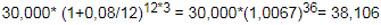 Капитализации процентов что это