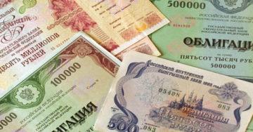 Где занять деньги срочно в чебоксарах зачет займ доля в уставном капитале