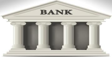 Банковская деятельность это