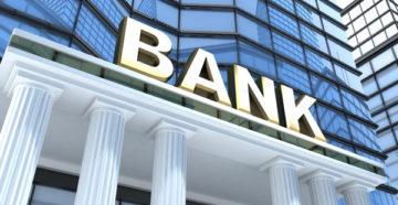 Банк эмитент что это