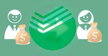 Как вернуть деньги в Сбербанк Онлайн, если перевел мошенникам