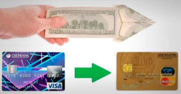 Как переслать деньги на карту Сбербанка по номеру карты