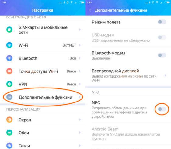 Как добавить банковскую карту в телефон Google Pay