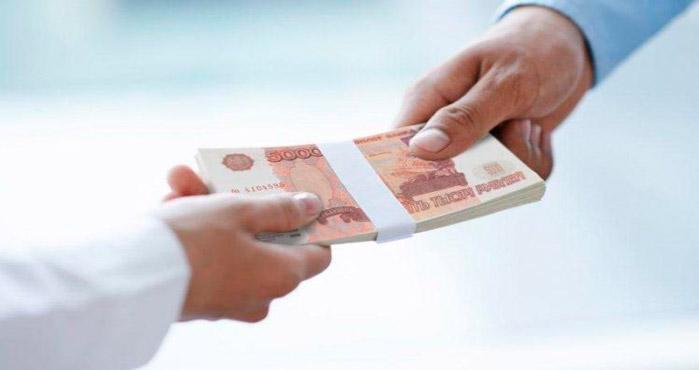 Как взять кредит у частного лица под расписку и проценты