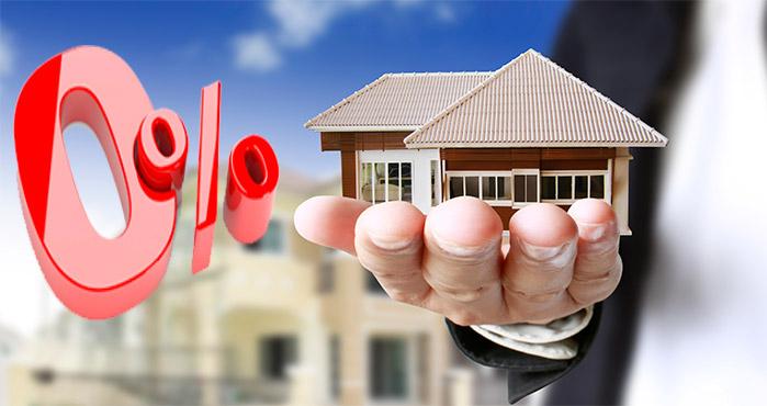 Что нужно чтобы взять ипотеку без первоначального взноса