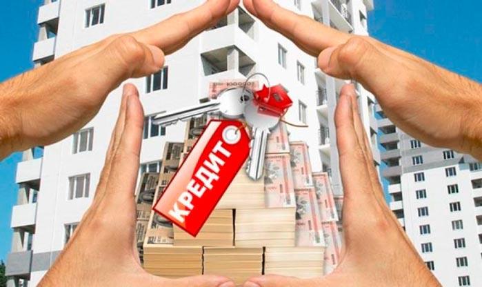 Где можно взять кредит под залог недвижимости - ТОП самых выгодных кредитов