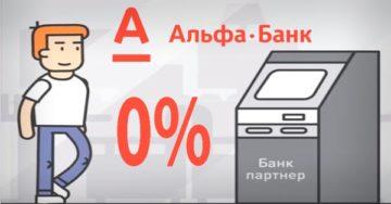 банк хоум кредит ростов на дону вклады