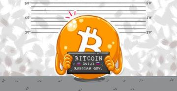 Разрешен ли в России биткоин