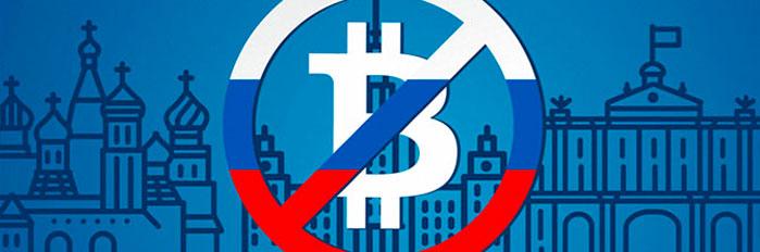 Разрешен ли в России биткоин – опыт узаконивания и запрещения