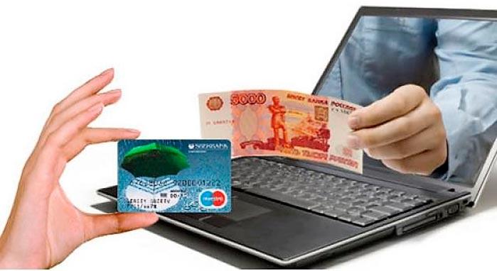 Как оформить онлайн кредиты на карту моментально без отказа