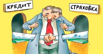 Можно ли при досрочном погашении кредита вернуть страховку в Сбербанке