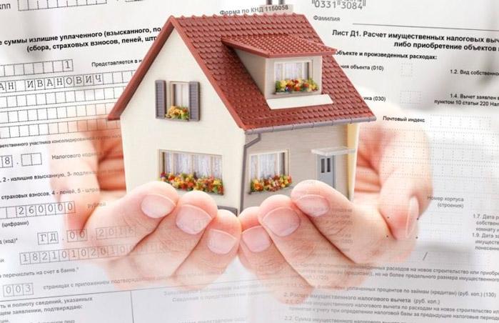 Ограничения и условия на возврат НДФЛ при покупке квартиры в 2019 году