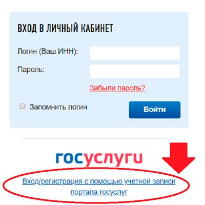 Пошаговая инструкция по получению справки 2-НДФЛ через портал «Государственные услуги»
