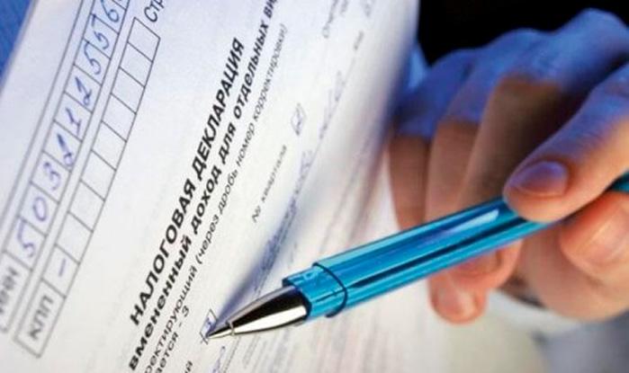 Код налогового периода в декларации 3 НДФЛ: изменения