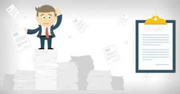 3-НДФЛ какие документы приложить
