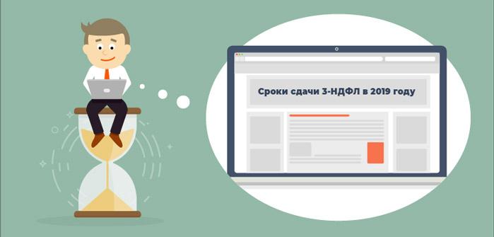 регистрация ип документы в налог