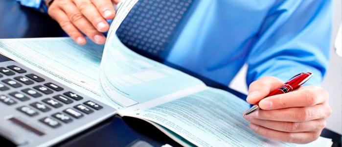 Как заполнить онлайн 3-НДФЛ 2019 года – отчет о полученных доходах