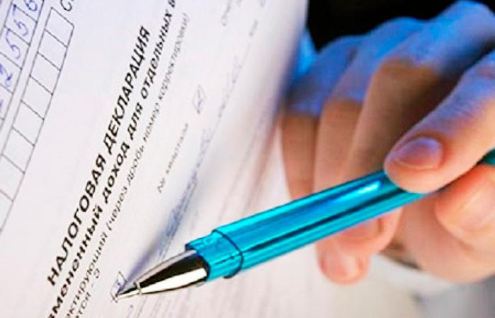 Доверьтесь команде профессионалов: сколько стоит заполнить декларацию 3-НДФЛ