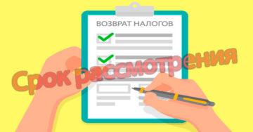 Служба по контракту отзывы