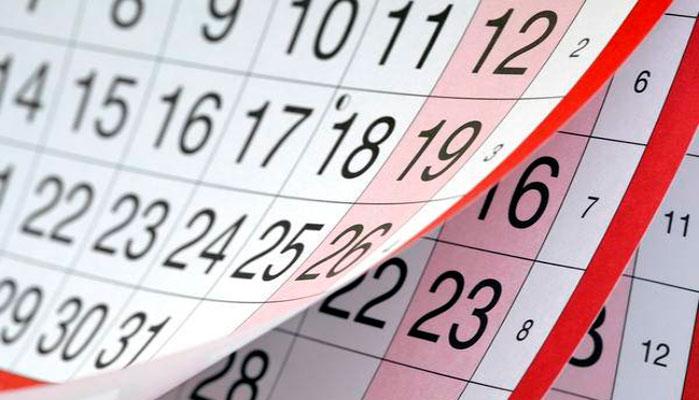Срок уплаты НДФЛ с премии для юридических лиц в 2019 году.