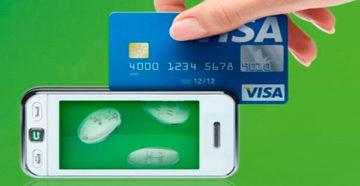 Оплата мобильного телефона через банковскую карту