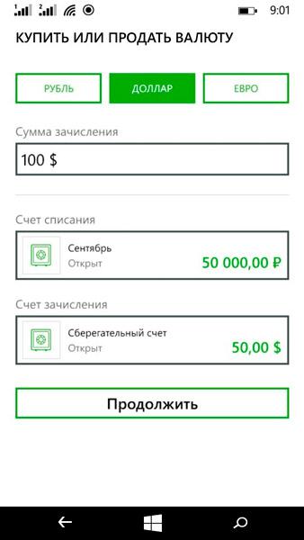 Как купить доллар через Сбербанк Онлайн - наглядные инструкции