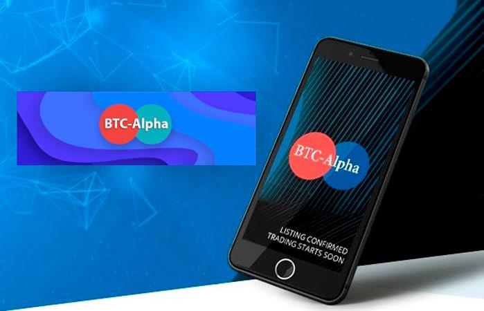 Биржа криптовалют БТС Альфа: личный кабинет, уникальная система защиты от DDos атак