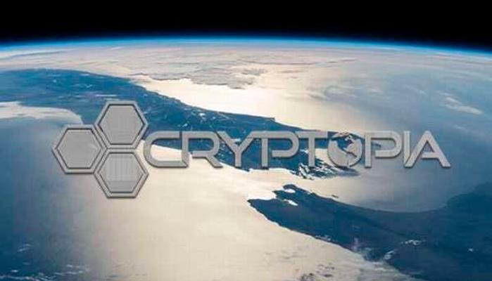 Биржа криптовалют Криптопия: официальный сайт, инструменты для торговли и обмена активов