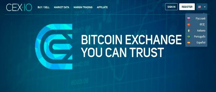 Биржа криптовалют Cex io зарегистрирована в Лондоне