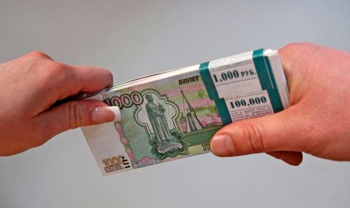 Франшиза до 100000 рублей - перспективный и прибыльный бизнес