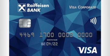 Активировать карту Райффайзен банка